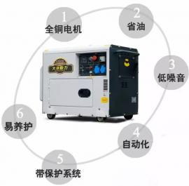 10kw柴油发电机,静音式柴油发电机