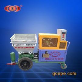 柱塞式砂浆喷涂机 邢台国旺机械设备制造有限公司