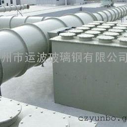 有机塔、有机废气净化器、活性炭纤维有机废气净化器、活性炭塔