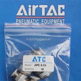 亚德客快插螺纹直通接头APC12-01/APC12-02/APC12-03/APC12-04