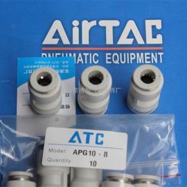 原装亚德客白色塑料直通变径快插接头PG12-10/PG8-4/PG10-6