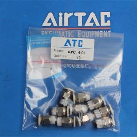 亚德客气动快插螺纹直通接头APC4-01/APC4-02/APC4-M5