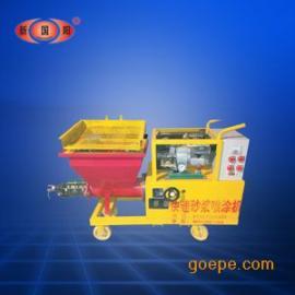 供应多功能喷涂机|砂浆喷涂机|建筑用喷涂机