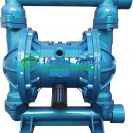 隔膜泵:QBY铝合金气动隔膜泵,糖浆泵、糖蜜泵