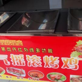 湘潭六排豪华烤鸡炉、长180