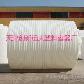 液碱储罐――天津创新远大