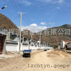 北京太阳能边坡厂家