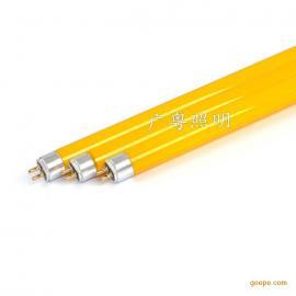 国产T5 14W 21W 28W防紫外线光黄色灯管 用黄光管驱蚊灯
