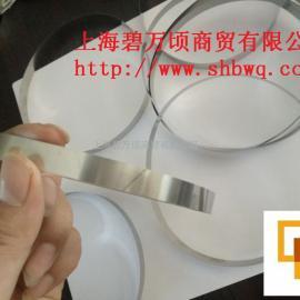 数码印刷机钢带、冲印机钢带、环型走纸钢带