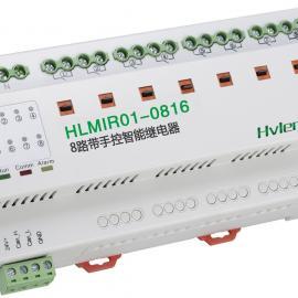 智能网关模块 照明控制模块元件