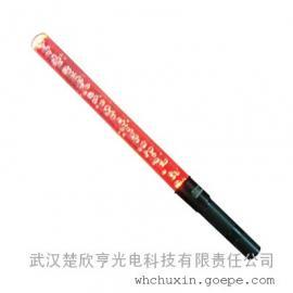 FL4841/LU发光指挥棒 武汉交通防水指挥棒