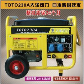 发电机带电焊机,静音式230A汽油发电电焊机