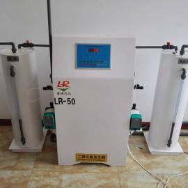 吉林化学法二氧化氯发生器定制时间短