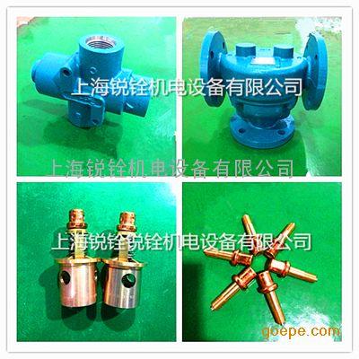复盛空压机SA22/37温控阀芯原装进口