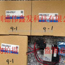 SMC特价直销SMC全新原装ZX100-K3Y5LZ-F