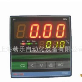 PY208智能数字压力仪表 双层四位LED数码管压力仪表