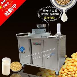 广州商用石磨豆乳机 手自一体石磨豆乳机 磨浆机