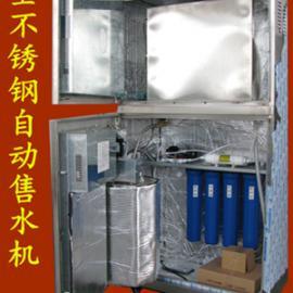全不锈钢自动售水机  304不锈钢售水机