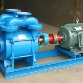 宣一SK真空泵 SK水环式真空泵 SK水环式真空泵机组