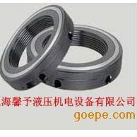 上海馨予 HN系列液压螺母/安装及拆卸轴承液压螺母