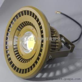 防爆高效节能LED灯(IIC)DR-110 150W