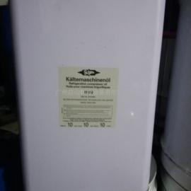 比泽尔冷冻油批发 B100冷冻油 比泽尔卡士妥冷冻油批发