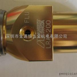 日本岩田LRA-200-122P喷枪