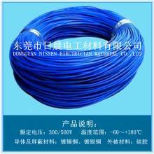 双绝缘硅胶屏蔽线、高温硅胶屏蔽线