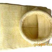 清灰器布袋--氟美斯针刺毡低温清灰滤袋