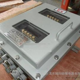 防爆仪表接线箱