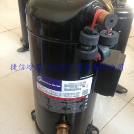 ZR125KC-TFD-522/专业销售美国艾默生谷轮涡旋压缩机/制冷压缩机