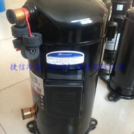 10匹谷轮制冷压缩ZR125KC-TFD-523/美国艾默生谷轮系列产品参数