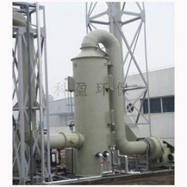 塑料工厂废气处理