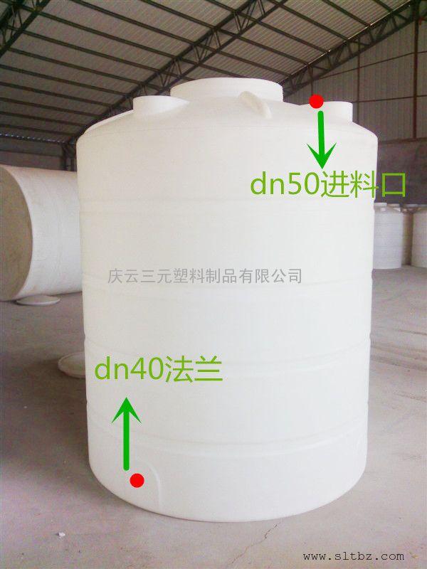 3000L塑料水塔 3000升塑胶水箱 3吨耐酸碱化工储蓄罐