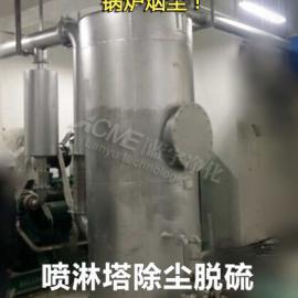 蓝宇净化【柴油机组尾气处理设备】推荐_河北ACME黑烟净化器