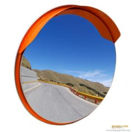 广州广角镜反光镜批发安装销售价格,凸面镜转角镜厂家公司
