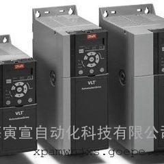 丹佛斯VLT2875系列经济型小型变频器