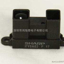 红外测距传感器GP2Y0A02YK0F