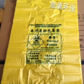 厂家直销医疗废物包装袋批发 60*65 1.5丝平口式医疗垃圾袋