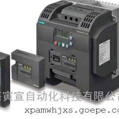 西门子G120P/6SL3223系列变频器
