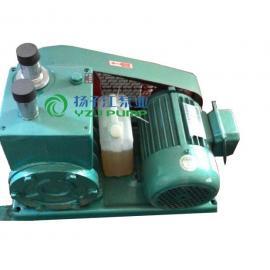 真空泵:2X型双级旋片式真空泵,抽气泵,前级泵