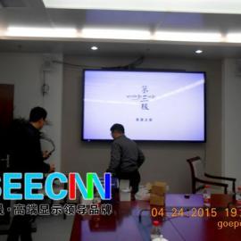 浙江嘉兴环保局100寸液晶监视器价格/规格/参数/安装