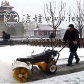 2015新款小扫雪机SSJ5.56