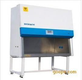 湖南三人11240BBC86实验室II级生物安全柜