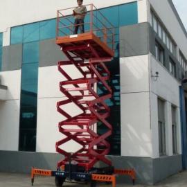 东莞移动式升降机9米