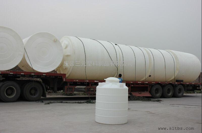 液碱加药系统塑料桶10吨,15吨,20吨,25吨,30吨