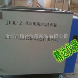 精�_�x器JDDL-1����|�S煤�厮�槽