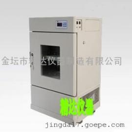 精达仪器JDWZ-1102C小型双层多功能振荡培养箱