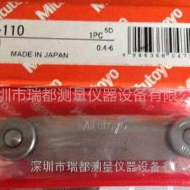 供应原装日本三丰MITUTOYO186-110半径规90度