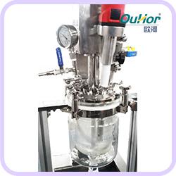 1AIR-5L实验室真空乳化系统|实验室乳化罐|真空反应釜